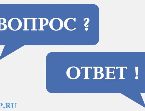 Блокировка Р/С. Правомерность освобождения от НДС.