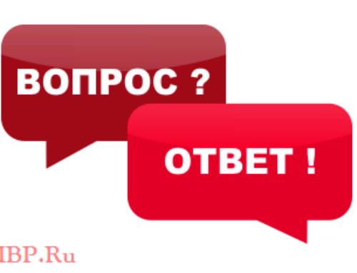 Ошибка НДС. Страховые взносы ПРФ. Средства на р/с ООО